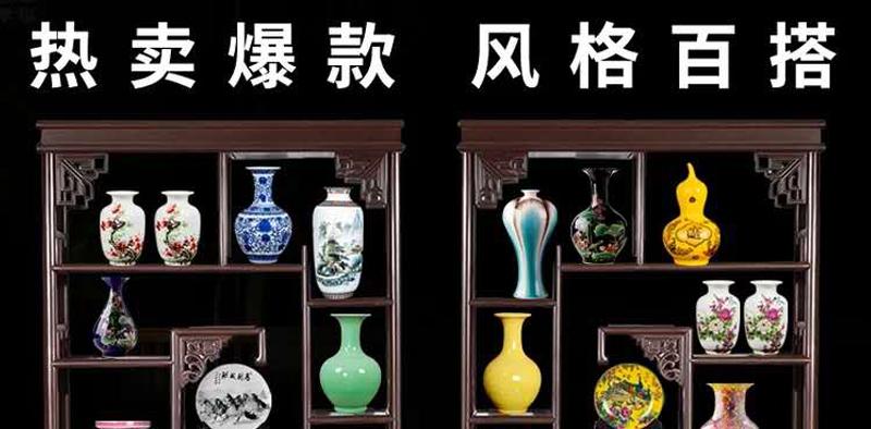 小花瓶落_04.jpg