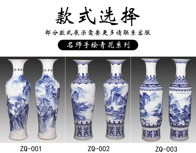 阿華花瓶落_02.jpg